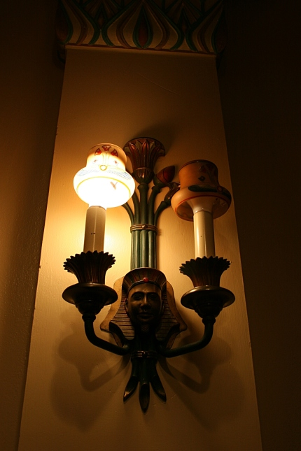And because I notice details, be sure to look for these incredible light fixtures in the main Houdini exhibit room.
