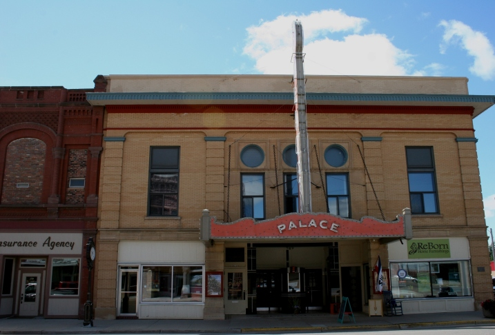 That's ReBorn, in the right corner of the city-owned theatre building at 102 E. Main Street.