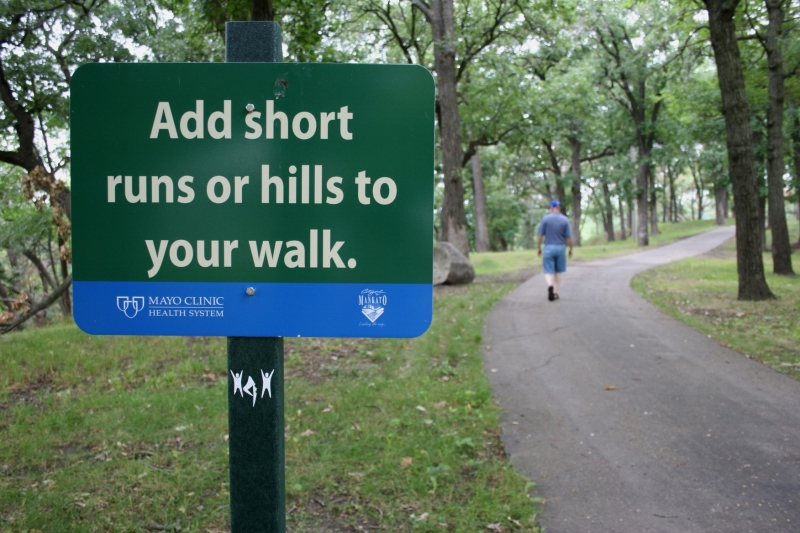 This sign near the CHS Pergola and atop the park's hill, encourages physical activity.