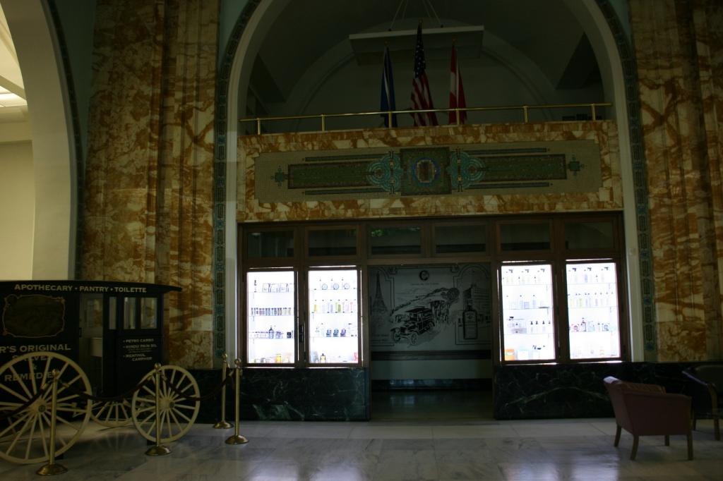 Looking toward a mini-museum display of Watkins items, including the Watkins wagon.