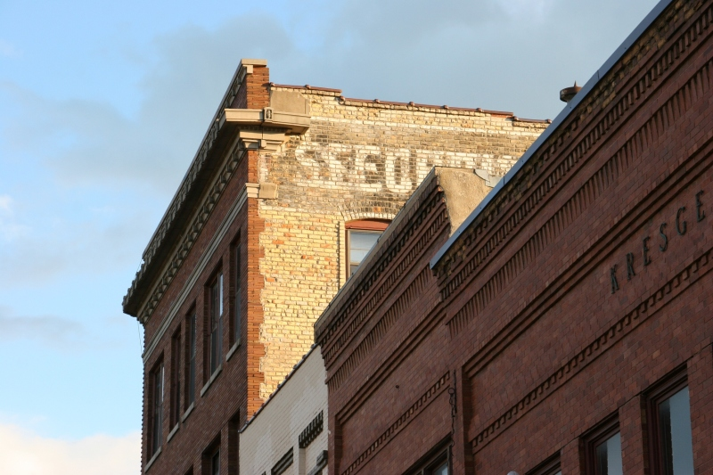 I appreciate the faded lettering on the former Security Bank building.