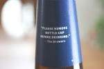 Blue Point Brewing, #39 labelmessage