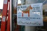 Pequot Lakes, Jul Kaffe Fest sign#193