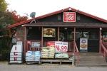 Vergas MN, #198 conveniencestore