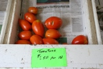 Vegetable stand, #72tomatoes